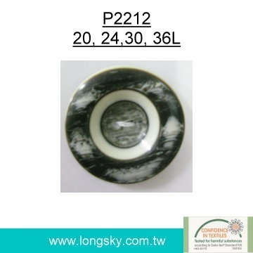 Fashion Rod Polyester Resin Button (#P2212)