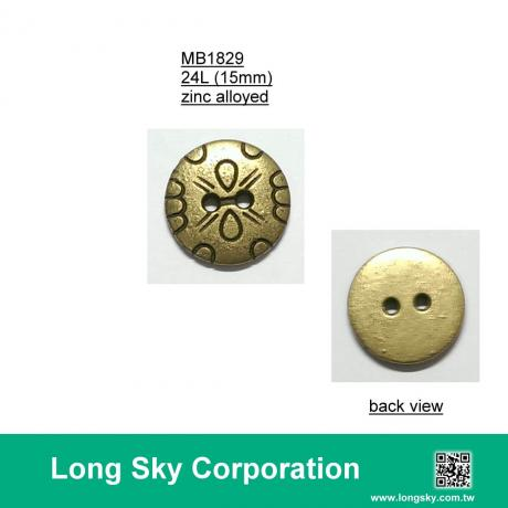 (MB1829/24L) 2-hole antique brass colour metal button with pattern for garment