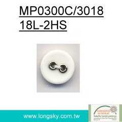 (#MP0300C/3018-18L) 18L polyester button with eyelets for casual shirt button