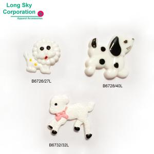 (#B6726,28,32 ) lion cub, lamb, puppy cute shank baby wear buttons