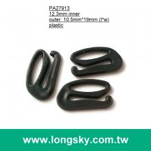 (#PA27913/12.3mm inner) plastic 9 shape hook buckle for corset strap