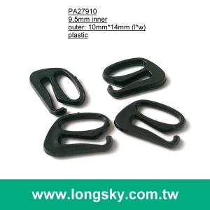 (#PA27910/9.5mm inner) plastic e shape hook buckle for lingerie strap