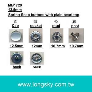 (#MB1729) Spring snap button with polyester resin center