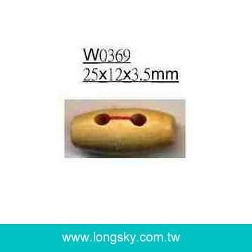 (#W0369) 2 holes small barrel type wooden toggle button