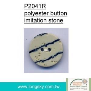 (#P2041R) Clothing imitation stone buttons