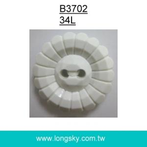 (#B3702/34L) 21.5mm 2 hole sunflower shape dyeable nylon button for coat