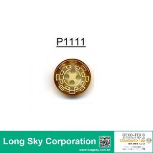 (P1111) Logo Engraved Imitation Horn Polyester Resin Clothing Button